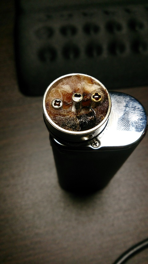 02 atomizer damaged