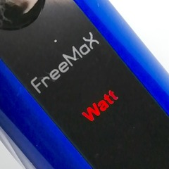 freemax-gem-pod-mod-kit-08_015854