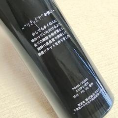 liquid-ya-cho-menthol-15_130958