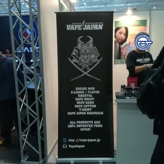vape-expo-31_121540