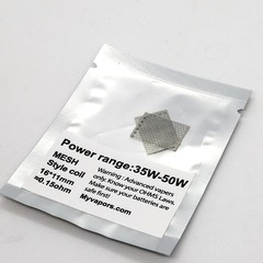 myvapors-myuz-hadar-rda-02_224337