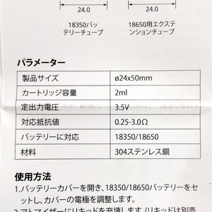 kizoku-kirin-mod-00040