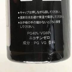 liquid-ya_083902