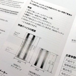 kizoku-kirin-mod-00005