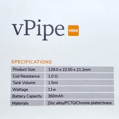 vapeonly-vpipe-24_125303