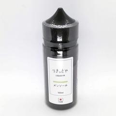 liquid-ya_083855