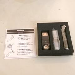 miniplu-kit-18_213825