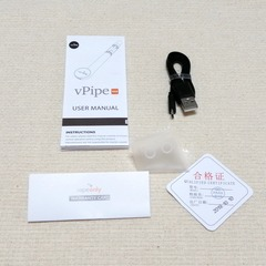 vapeonly-vpipe-24_125529