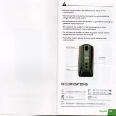 vaptio-n1-pro-240w-mod-manual01