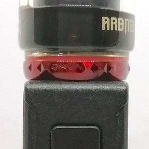 oxva-arbiter-rta-60