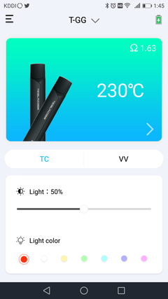 teslacigs-gg-app-4534