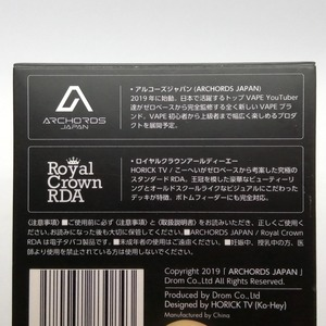 archords-royal-crown-rda-11_164008