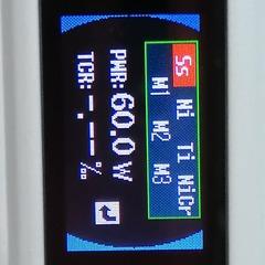 vaptio-n1-pro-240w-mod-25_023355