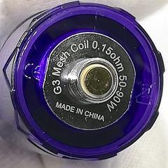 freemax-gemm-kit-30_011717