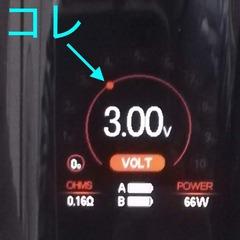 augvape-vx200-kit_020655