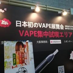 vape-expo-31_121046
