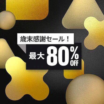 セール ps4 PS4、PS Vitaタイトルが最大80%OFFのセール開催