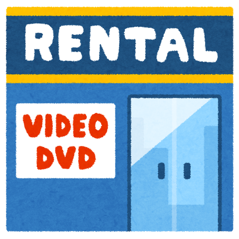 building_rental_video