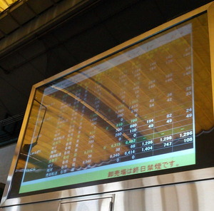 170708市場見学3