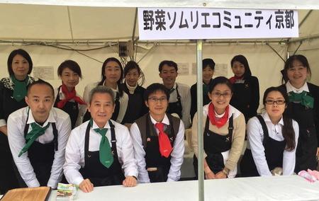 171118京野菜フェス14