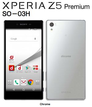 20150930-docomo-SO03H