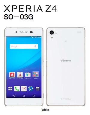 20150515-docomo-SO03G