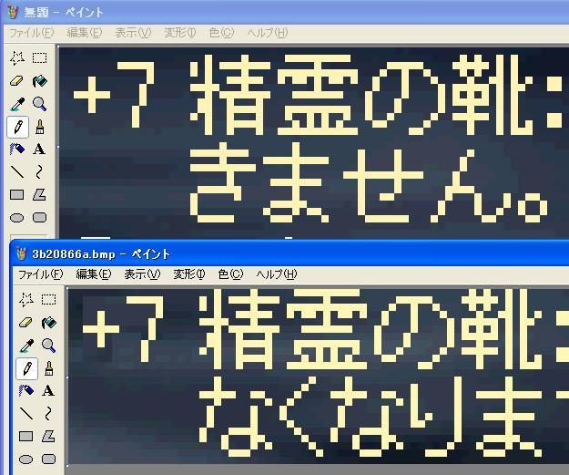 【Lineage】Arcturus(JP4)Part121【桜庭Vegaへ】YouTube動画>2本 ニコニコ動画>2本 ->画像>6枚
