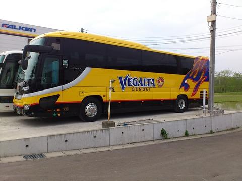 ベガルタバス