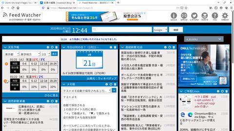 Screenshot from 2020-01-21 12-44-11