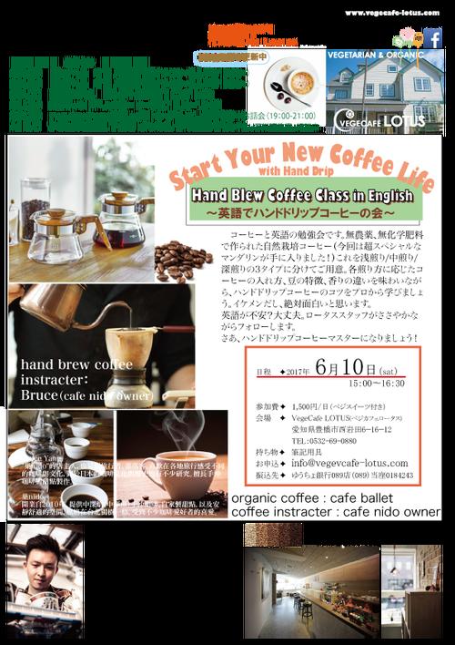 cafeニュース082
