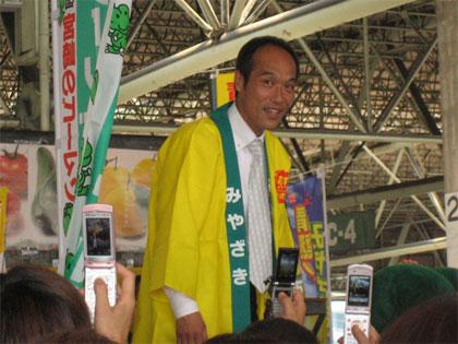 東国原・宮崎県知事