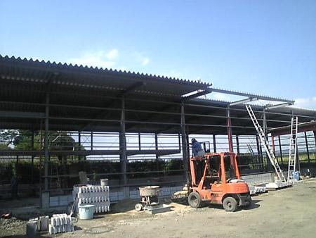 鹿児島事務所