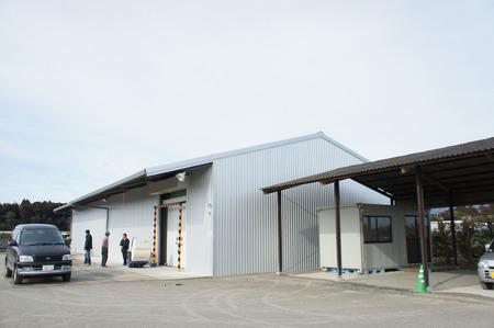 鹿児島営業所