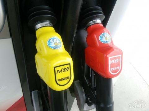 ガソリン車にハイオク