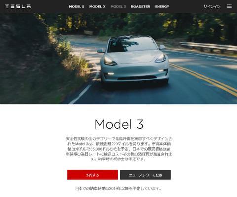 yu_model3