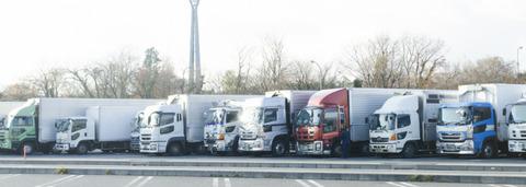 難しいトラック