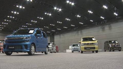 【自動車】昨年度の新車販売台数2.3%増 2年連続で増加