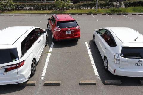 バック駐車教えるべき