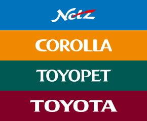 トヨタ、東京の販売会社など5社統合へ 店舗網を見直し