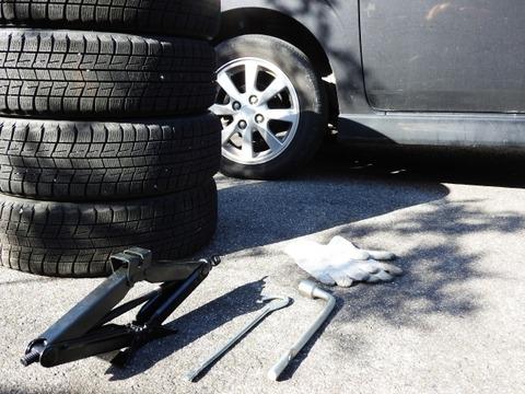 タイヤ交換の場所