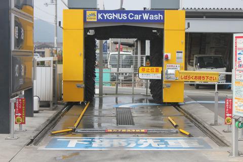 車の洗車場