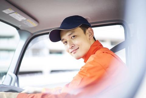 ドライバー職