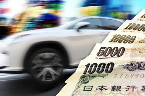 日本の若者は車を買わない