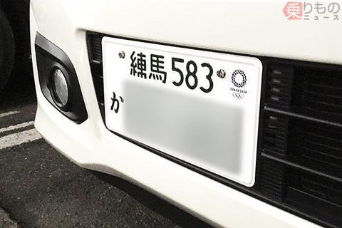 【やっぱ普通車にあこがれてるの?】軽自動車の「白ナンバー」 ラグビーW杯などの特別仕様、なぜ人気?