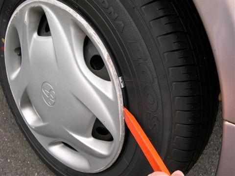 車のタイヤのホイールカバーが外れない