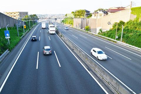 高速道路って普通に考えて頭おかしくね?wwwww