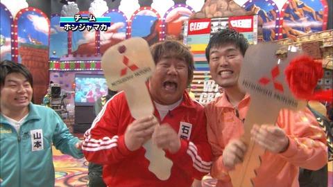 東京フレンドパーク客「パジェロ!パジェロ!」ワイ(6)「はえ~そんなええ車なんか」