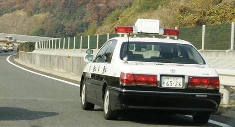 【知識】警察のパトカーにトヨタ クラウンが多い理由とは