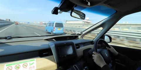 高速道路の運転の方が楽