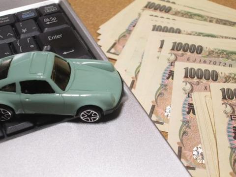 車売ると数万円にしかならんってホンマ?